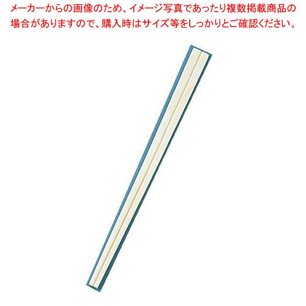 割箸 アスペン元禄 20.5cm (1ケース5000膳入)【 お弁当 割りばし 】 【 バレンタイン 手作り 】