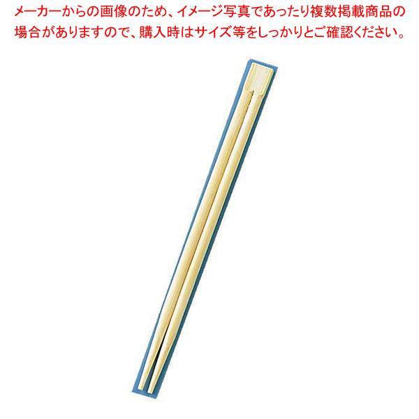 割箸 竹双生 21cm (1ケース3000膳入)【 お弁当 割りばし 】 【 バレンタイン 手作り 】