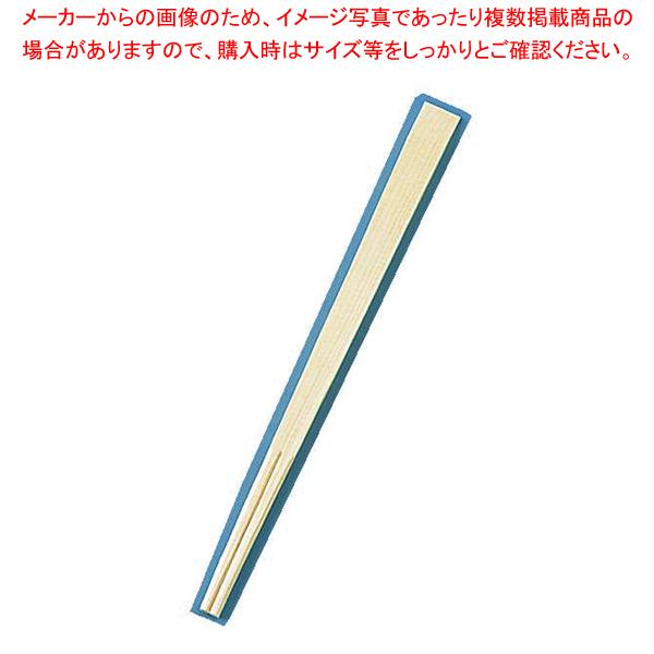 割箸 エゾ天削 21cm (1ケース5000膳入)【 お弁当 割りばし 】 【 バレンタイン 手作り 】