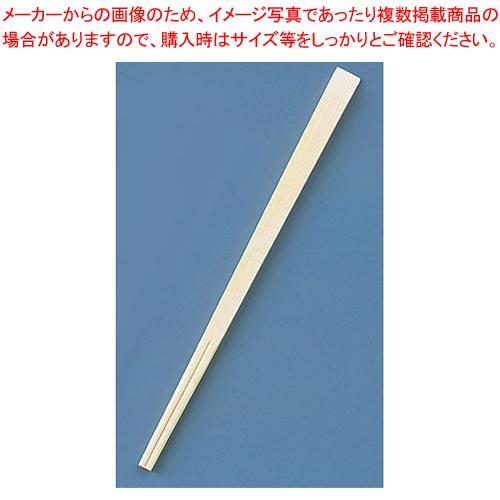 割箸 エゾ天削 24cm (1ケース5000膳入)【 お弁当 割りばし 】 【 バレンタイン 手作り 】