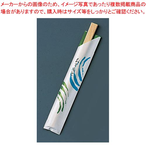 割箸袋入 細波 白樺小判 20.5cm (1ケース100膳×40入)【 お弁当 割りばし 】 【 バレンタイン 手作り 】