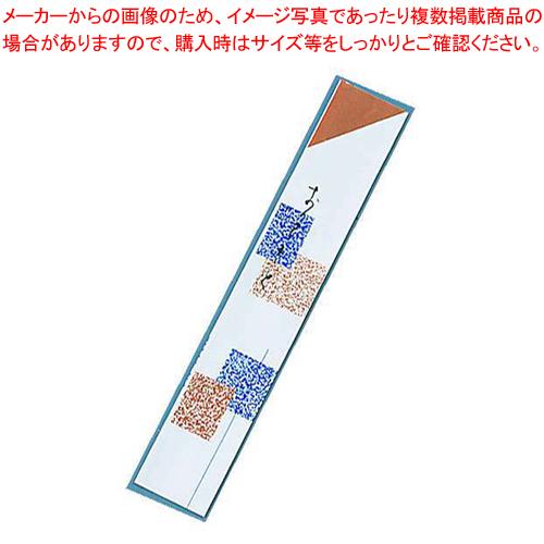 箸袋 吹き寄せ(1ケース40000枚入)【 割箸 】 【 バレンタイン 手作り 】