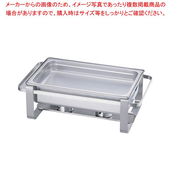 KINGOオープン角チェーフィング1/1 2102-1FN(ST中皿)【 チェーフィングディッシュ バイキング 皿 ホテルパン ステンレス 】