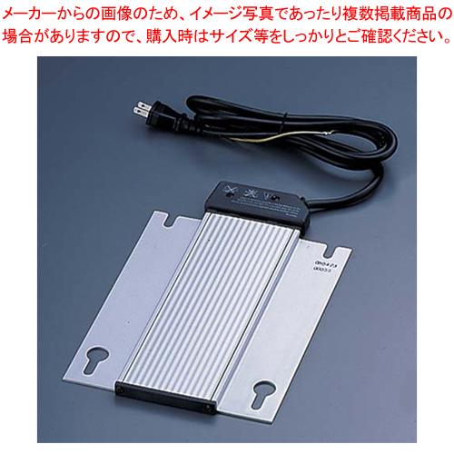 KINGO 電気式保温ユニット DB-380