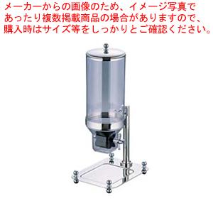 KINGO フレークディスペンサー 10301【 食品ボトル 】
