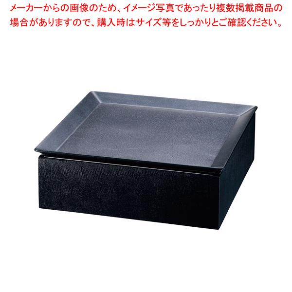 和皿e-チェーフィング PS-15051 黒布目スタンド+黒皿