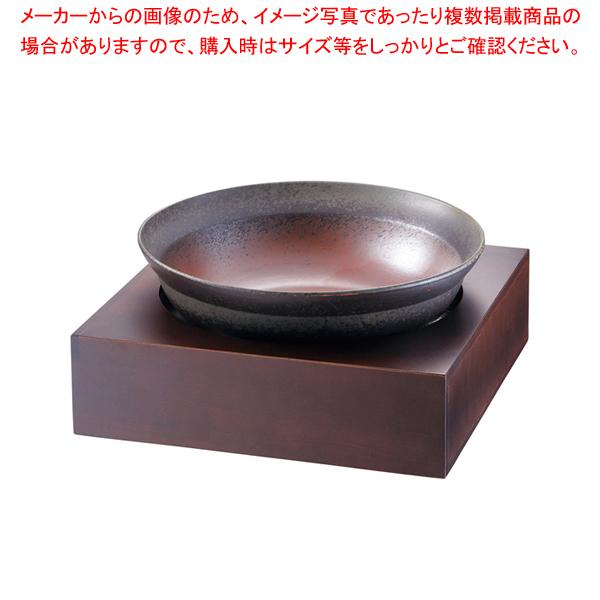 和鉢e-チェーフィング PS-15806 ブラウンスタンド+備前鉢