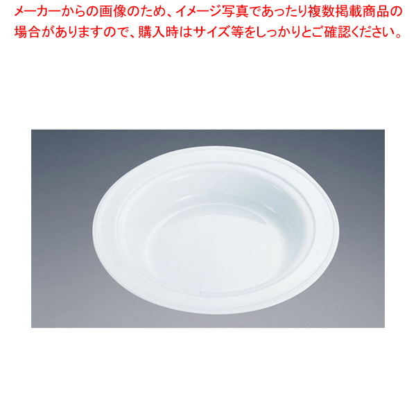 SW丸チェーフィング用陶器 14インチ用
