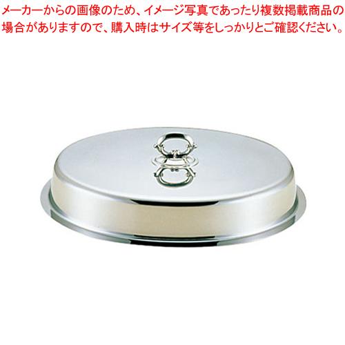 UK18-8ユニット小判湯煎用カバー 20インチ【チェーフィングディッシュ ユニット湯煎 チェーフィングウォーマー 】