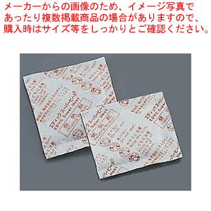 エディック スーパーヒート(バルク包装) 50g(200個入)【 料理宴会用 】