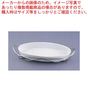 SAシャトレ 小判グラタンセット 13-PB200-36 白【 チェーフィングディッシュ バイキング 皿 陶器 サラダバー フードバー 】