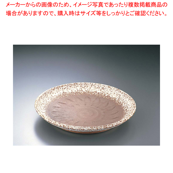 手造赤土白吹12.0大皿 平 B03-20【器具 道具 小物 作業 調理 料理 】