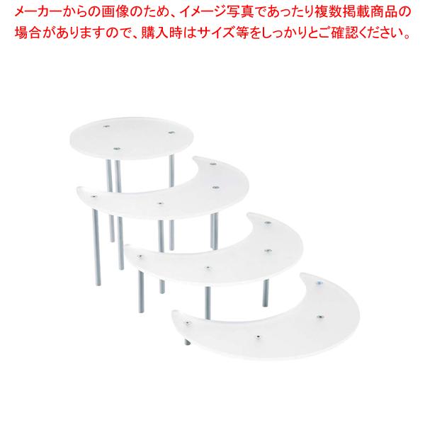 ライトシェイプサービングスタンド Cod.305 マルテラート【器具 道具 小物 作業 調理 料理 】