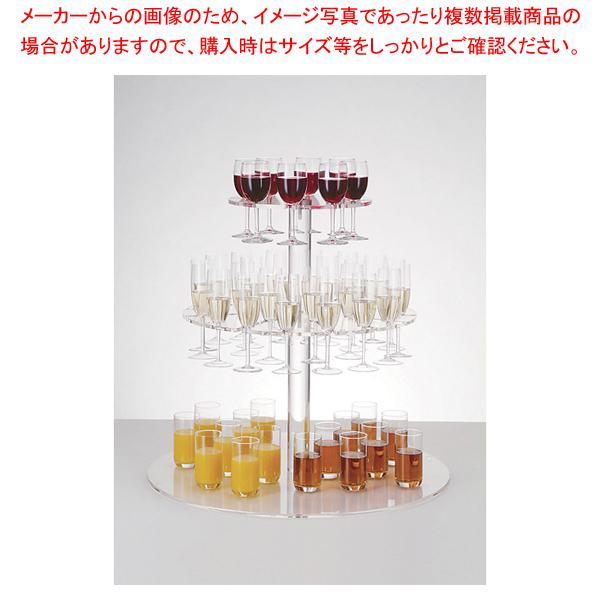 ドリンクステーション C1000 【食器 トレー トレイ 盆 飾り台 ショープレート 】