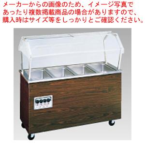 ポータブル ホットフードステーション No.34545(4槽)【 サラダバー フードバー 】