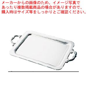 SW18-8プレーン角盆 20インチ (手付)【食器 盆 トレイ トレー ステンレス 】