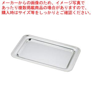 SW18-8菊渕角盆 手無 30インチ 【食器 盆 トレイ トレー ステンレス 】