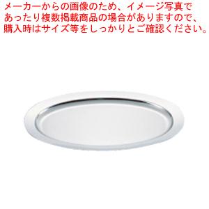 UK18-8プレーンタイプ小判皿 30インチ【 皿 チェーフィングディッシュ バイキング チェーフィング 関連用品 ステンレス 】