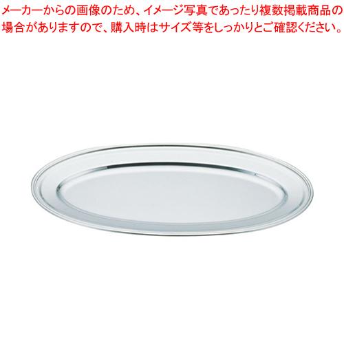UK18-8 B渕魚皿 26インチ【 皿 チェーフィングディッシュ バイキング チェーフィング 関連用品 ステンレス 】