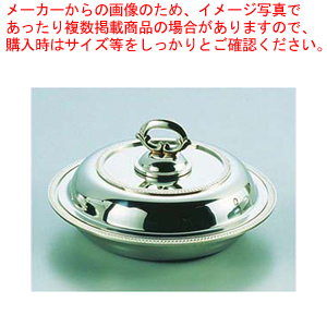 SW18-8菊渕丸エントレーデッシュ 【食器 皿 フードパン チェーフィングディッシュ バイキング 】