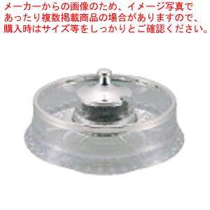 洋白3.8μUKキャビアボール クリスタルF【食器 キャビアボウル ボール 】