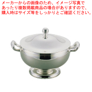 UK18-8ロイヤル丸スープチューリン M【 スープウォーマー チェーフィング 】