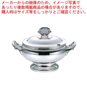 UK18-8菊渕小判スープチューリン L【 スープウォーマー チェーフィング 】