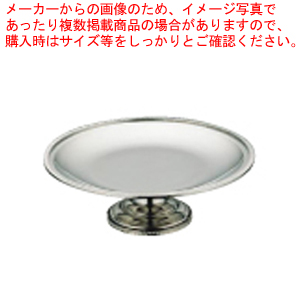 UK 18-8C型コンポート 菊渕 12インチ【 フルーツスタンド コンポート ステンレス 】