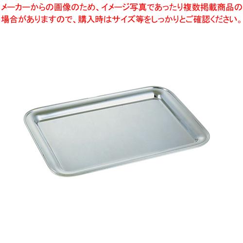超爆安  洋白3.8μ洋白3.8μ 角盆 22インチ, 布製品と雑貨のお店Joyride:0039177a --- delivery.lasate.cl