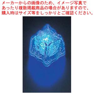 ライトキューブ・オリジナル 高輝度 (24個入) ブルー【 ウエディングキャンドル関連品 】 【 アロマ 癒しグッズ 関連 】