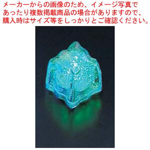 ライトキューブ・オリジナル 高輝度 (24個入) グリーン【 ウエディングキャンドル関連品 】 【 アロマ 癒しグッズ 関連 】