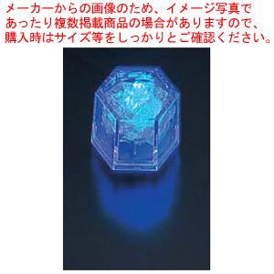 ライトキューブ・クリスタル 高輝度 (24個入) ブルー【 ウエディングキャンドル関連品 】 【 アロマ 癒しグッズ 関連 】