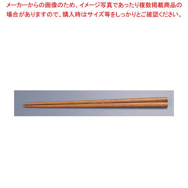 木箸 京華木 チャンプ 細箸(50膳入) 22.5cm【厨房用品 調理器具 料理道具 小物 作業 】