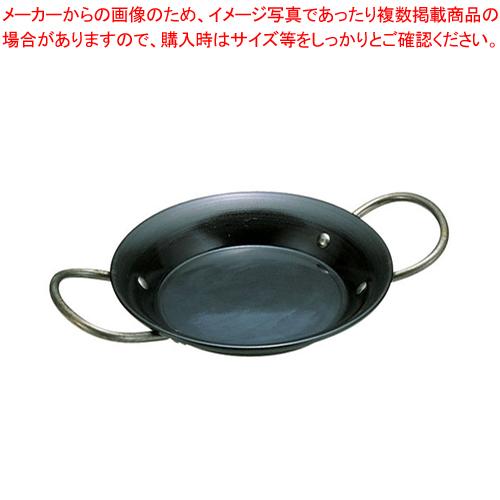 鉄パエリア鍋 両手 60cm【 卓上鍋 パエリア鍋 】