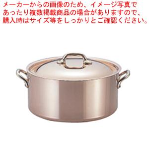 モービルカパーイノックス半寸胴鍋(蓋付) 6522.16 16cm【 半寸胴鍋 】