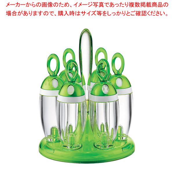 グッチーニ スパイスラック 1681.0044 グリーン【調味料ラック 】