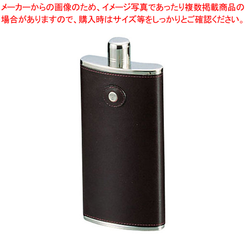 テスカスキットルレザーキング T-501 14オンス【 スキットル 】