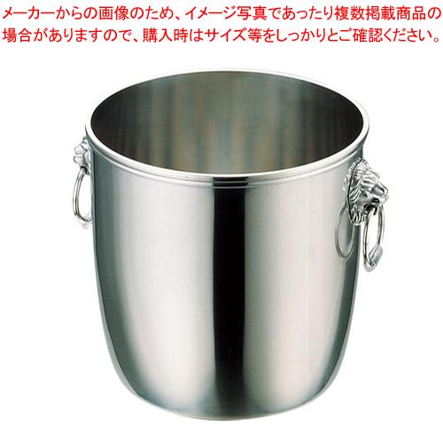UK18-8B渕シャンパンクーラー A (玉付)【 シャンパンクーラー 】