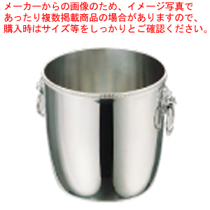 UK18-8菊渕シャンパンクーラー A (玉付)【 シャンパンクーラー 】