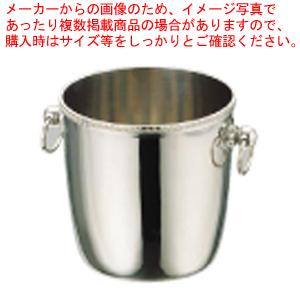 UK18-8菊渕シャンパンクーラー B (ライオン付)【 シャンパンクーラー 】