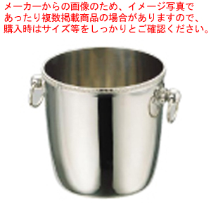 UK18-8菊渕シャンパンクーラー B (玉付)【 シャンパンクーラー 】