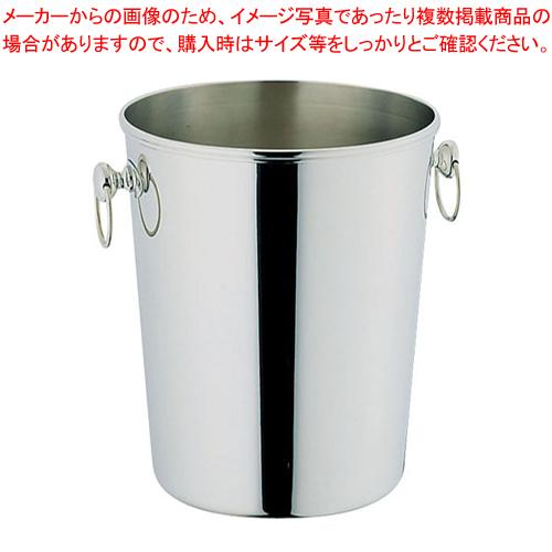 SW18-8ロングシャンパンクーラー 菊渕【 シャンパンクーラー 】