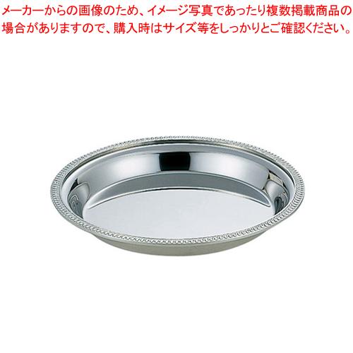 SW 18-8シャンパンクーラー用受皿 4l用(菊渕)【 シャンパンクーラー 】