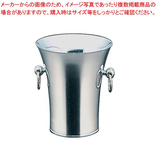 トリオ18-8二重パーティークーラー A型(目皿・トング付)【 シャンパンクーラー 】