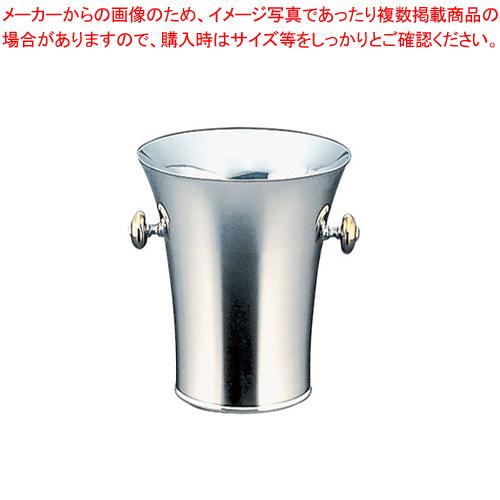 トリオ18-8二重パーティークーラー B型(目皿・トング付)【 シャンパンクーラー 】