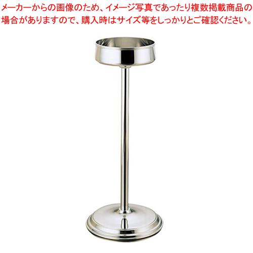18-8SRグランデー シャンパン クーラースタンド 5L用【 シャンパンクーラースタンド 】