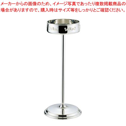 18-8SRグランデーローズ シャンパン クーラースタンド 5L用【 シャンパンクーラースタンド 】