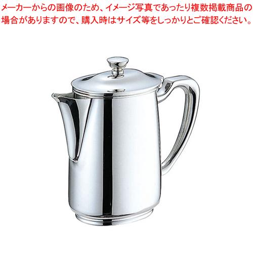 UK18-8B渕ロイヤルコーヒーポット ショートスポット 5人用【 コーヒーポット 】