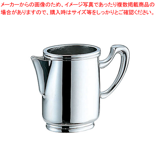 】 ミルクポット UK18-8B渕ロイヤル ホットミルクポット 410cc【