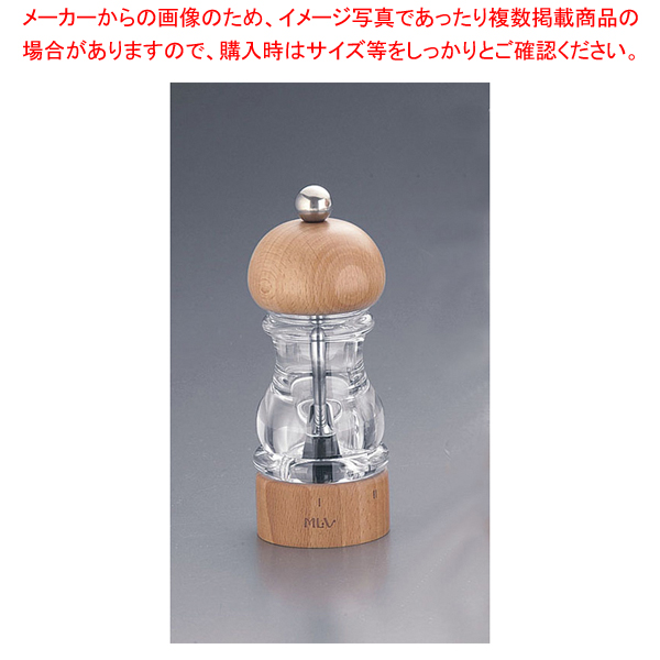 MLV ソルトミル ブナナチュラル 15cm HS07061:厨房卸問屋 名調